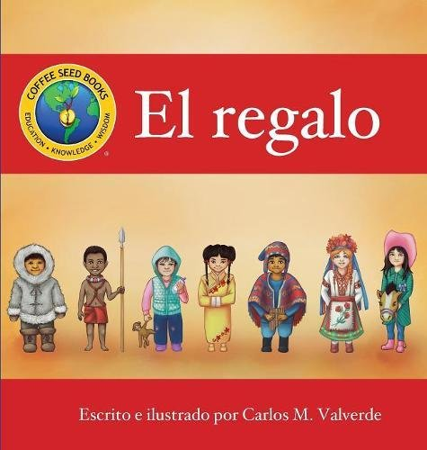 El regalo (Spanish Edition)