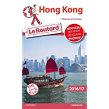 HONG KONG 2016-2017 (+ MACAO ET CANTON)