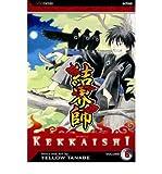 [(Kekkaishi: v. 6 )] [Author: Yellow Tanabe] [Mar-2007]