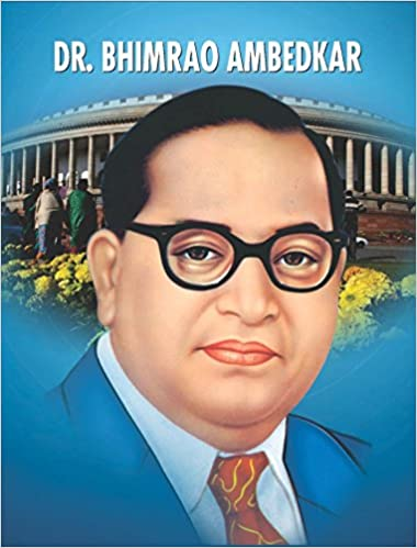 buy dr bhim rao ambedkar book online at low prices in india dr