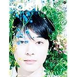 プラスアクト +act. 2019年6月号 カバーモデル:吉沢 亮 ‐ よしざわ りょう