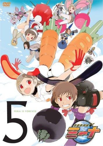 Vol. 5-Getsumen to Heiki Mina