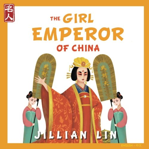 The Girl Emperor Of China: The Story Of Wu Zetian - in English and Chinese (Heroes Of China) (Volume 5)