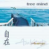 Ambiente: Free Mind