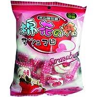 皇族草莓果酱夹心棉花糖 100g*2(台湾进口)