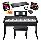 Yamaha DGX-660 88-Key Portable Grand Digital Piano Bundle Furniture-Style Bench, Dust Cover, Sustain Pedal, Instructional DVD, Instructional Book, and Polishing Cloth - Black