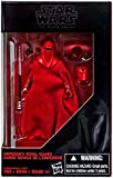 Star Wars, 2016 The Black Series, Emperors Royal Guard, Exclusive Action Figure, 3.75 Inches