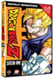 Dragonball Z Season 9 [DVD]