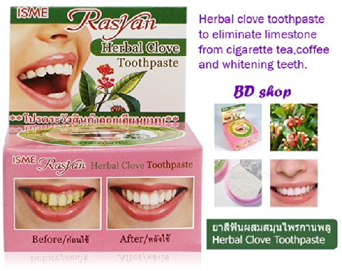 3 Pack X Rasyan Isme Herbal Clove Toothpaste Tooth Paste Anti Bacteria Bad Breath Decay 25g.