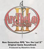 Arc the Lad 3 (Original Soundtrack)