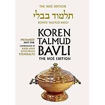 Koren Talmud Bavli, Noe Edition, Vol 35: Menahot Part 1, Hebrew/English, Large, Color