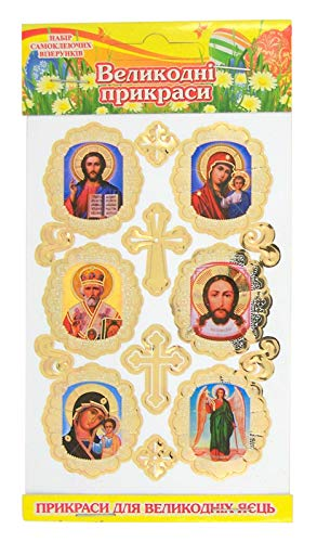 Religious Eastern Icons Easter Egg Candle Stickers Decorating Kit, Pack of 5 Sheets ()