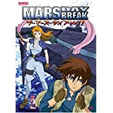 Mars Daybreak: Complete Collection