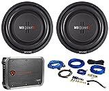 (2) MB Quart DS1-204 8' Shallow Car/Truck Subwoofers + 2 Ch.Amplifier + Amp Kit