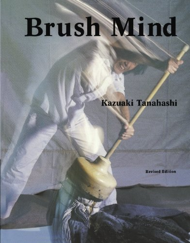 brush-mind