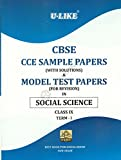 U-Like Social Science 2015 Sample Papers with Solutions in Social Science for Class 9 Term 1 : CBSE CCE