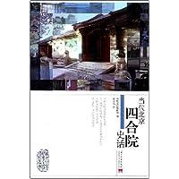 http://ec4.images-amazon.com/images/I/51ecSHQDzZL._AA200_.jpg