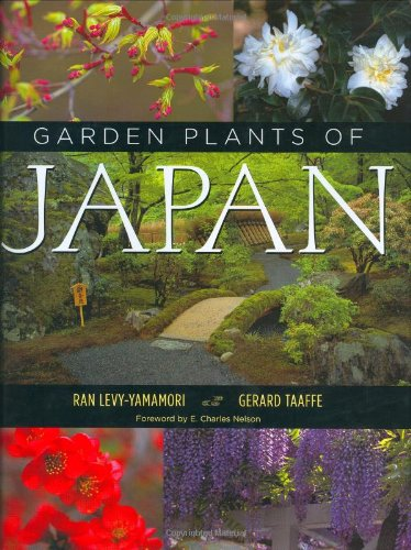 Garden Plants of Japan - Mesa Biscuit Shopping Results