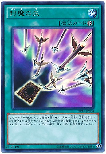import - Anti-Magic Arrows (DP16-JP004) - Duelist Pack 16: Battle City - Japanese Edition - Ultra Rare ()