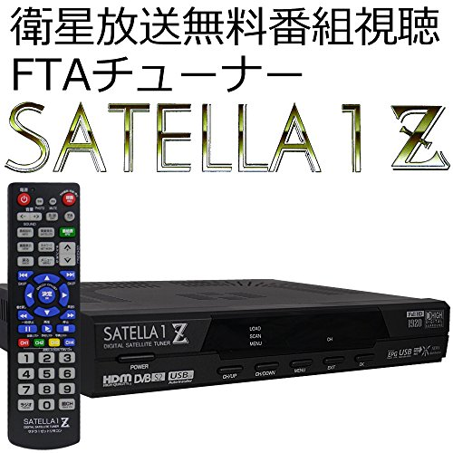 [해외]サテラ 1 세트 SATELLA1Z 무료 위성 FTA 튜너 / Sartera 1 Zed SATELLA1Z free satellite TV FTA Tuner