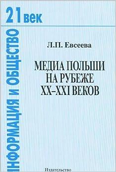 Book Media Polshi na rubezhe HH-HHI vekov. Evseeva L.P.