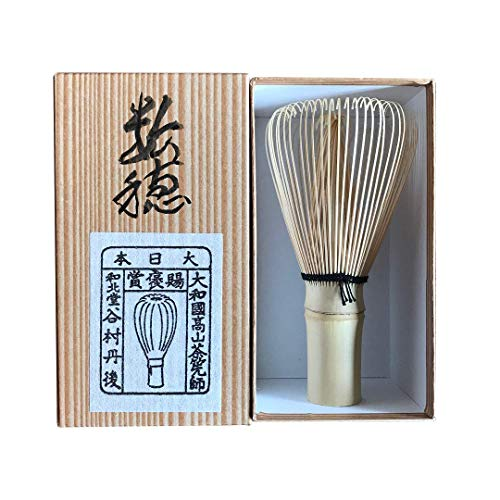 Nippon Cha - Bamboo Whisk (Chasen) - Matcha Tea Whisk for Matcha Tea Preparation - Traditional Matcha Whisk Durable and Sustainable by NIPPON CHA MADE (Image #5)
