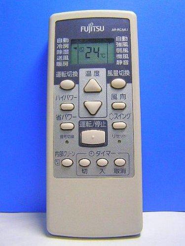 エアコンリモコン AR-RCA4J