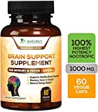 Brain Supplement, Highest Potency Nootropic Booster 1000mg - Memory Pills for Better Focus & Clarity, Made in USA, Best Natural Mental Performance & Concentration Support - 60 Capsules