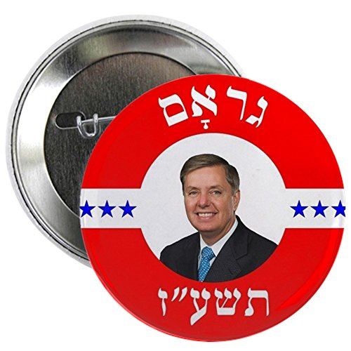 "CafePress 2016 Lindsey Graham for President in 2.25"" Button 2.25"" Button"