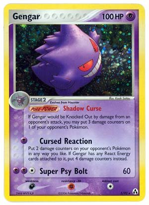 Gengar - Legend Maker - - - 5 [Toy] 15f9de