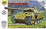 zvezda models - Zvezda Models Pz.Kpfw.V Panther Ausf.D Model Kit