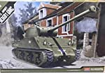 Academy U.S. Army M36B1 GMC Vehicle Building Kit from Model Rectifier Corp.