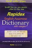 Rapidex English-Assamies Dictionary (Assamese)