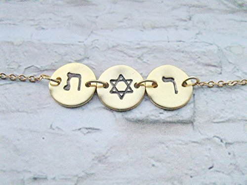 Handmade Designer, Hebrew Letter Necklace, Jewish Necklace, Bat Mitzvah Gift, Gold Plated Discs, Gold Filled Chain, 16