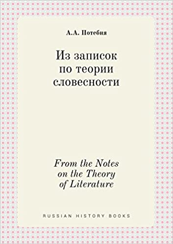 From the Notes on the Theory of Literature (Russian Edition)