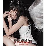album art exchange nana movie original soundtrack by