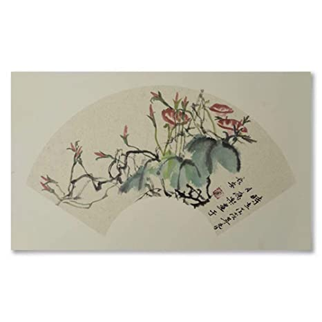 Chinese Painting Flower Art With Village
