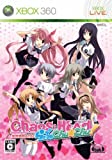 Chaos Head Love Chu Chu [Japan Import]