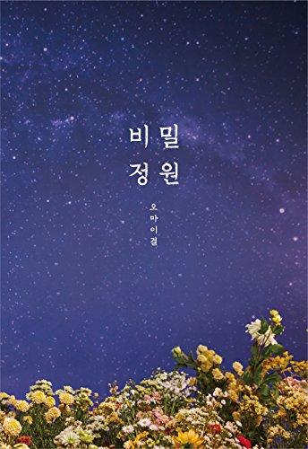 IZONE [COLOR*IZ] 1st Mini Album ROSE CD+POSTER+PhotoBook+