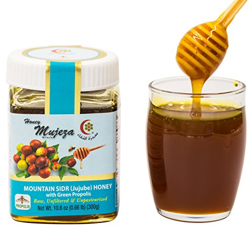 Sidr Honey - Mountain Sidr Honey (jujube/sader) with Green Propolis Raw Honey (300g/10.6 oz)