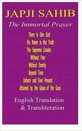 Japji Sahib - English Translation and Transliteration