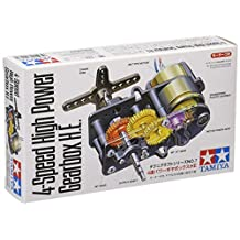 Tamiya 72007 4-Speed High Power Gearbox H.E. (japan import)