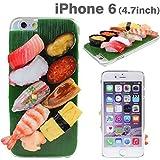 [iPhone 6s/6専用]食品サンプルカバー(ミニチュアお寿司8貫)