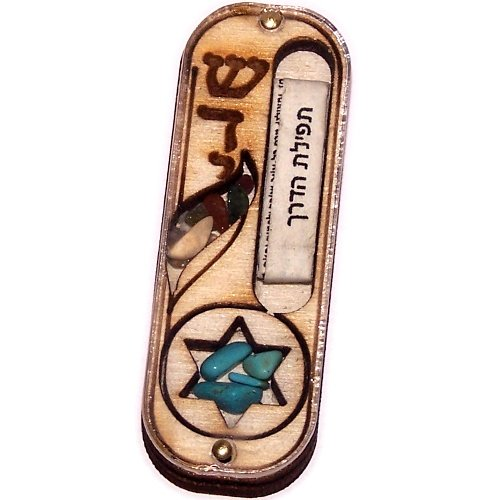 STAR OF DAVID CAR MEZUZAH with SCROLL with Israel Gemstones - 3 layers Wooden Mezuzah ( 5.7cm or  2.25 inches (Mezuzah Car)