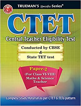 2 ctet study paper pdf for material