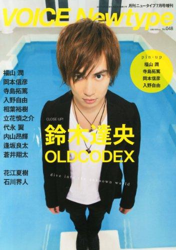 Voice Newtype (ボイス ニュータイプ) No.48 2013年 07月号 [雑誌]