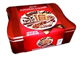 Signature European Cookies with Belgian Chocolate, 49.4 oz