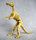 Hadrosaurus Dinosaur Bones one-piece skeleton replica 4 1/2 inches tall - F3290 B66