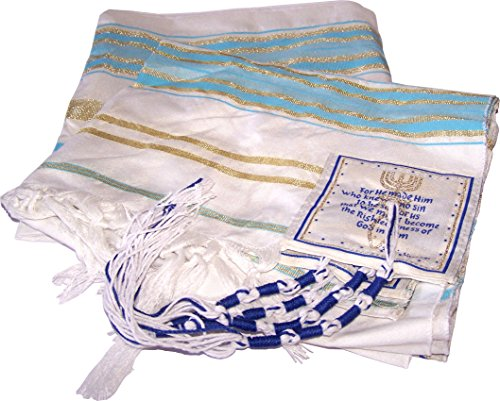 New Covenant Prayer Shawl Tallit English/Hebrew with Matching Case Sky Blue Small