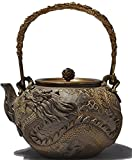 RUIKA Japanese tetsubin Cast Iron Teapot Dragon and phoenix pattern Kettle 1400ml 48 Ounce